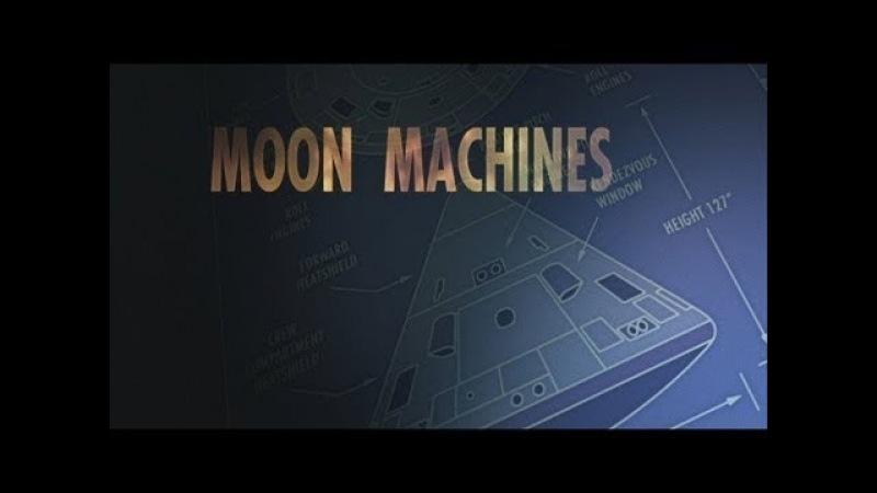 Аппараты лунных программ. Ракета Сатурн-5.