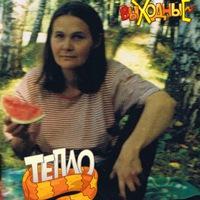 Ольга Благих