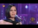 Jessie J sings I Have Nothing Live Performance 2018 by Whitney Houston Amazing