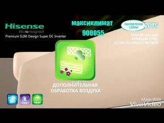 Продажа кондиционеров в Хабаровске, а также ремонт/монтаж/демонтаж/техническое обслуживание/заключаем договор на монтаж/доставка