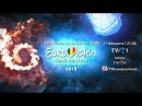 Semifinala Eurovision 2018 de la Salina Turda LIVE