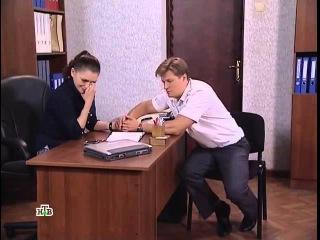 """Возвращение Мухтара 8 сезон.Отрывок из серии """"Западня"""""""
