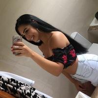 Ana Yupac