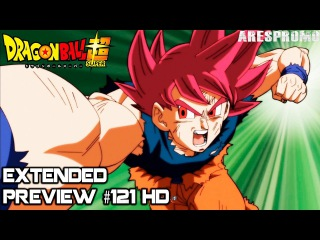 Dragon Ball Super Episode 121 English Subbed Extended Preview HD #The Ultimate Quadruple Merge!