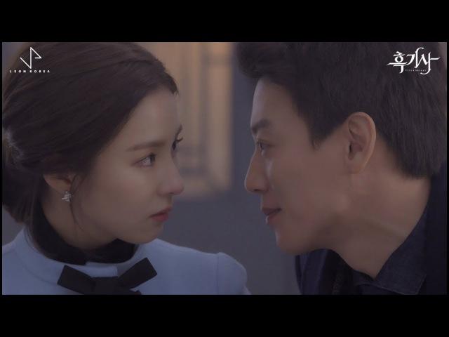효린 Hyolyn 태엽시계 흑기사 OST Music Video