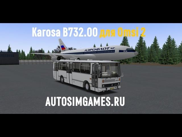 Karosa B732 00 для Omsi 2