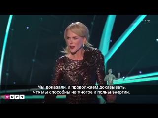 Николь Кидман об эйджизме
