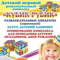 ЕвгенийМамонов