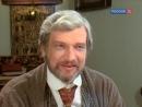 2 серия Чехов и Ко Чеховские рассказы (1998)