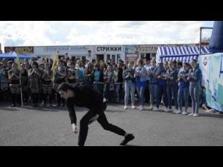Танцевальный батл - 2