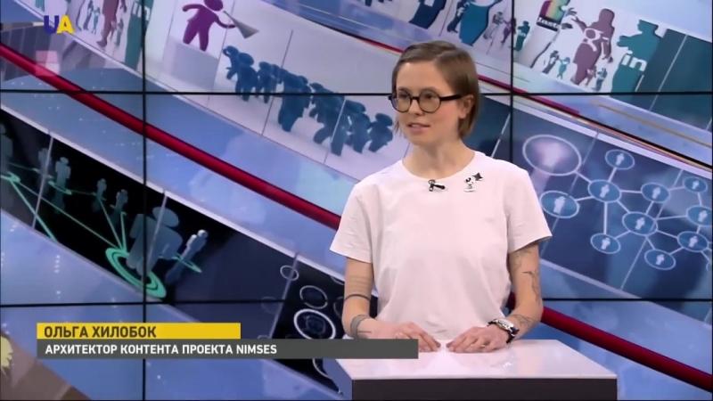 ИНТЕРВЬЮ С АРХИТЕКТОРОМ КОНТЕНТА В NIMSES ОЛЬГА ХИЛОБОК