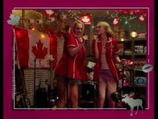 100% ЧИСТЫЙ ПОЗИТИВ !!! - Lily-Rose Depp, Harley Quinn Smith — O' Canada (Yoga Hosers)