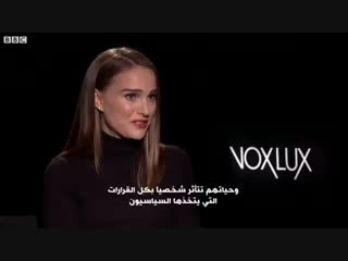 Watch_ hollywood actress natalie portman calls the israeli nation-state law _racist_ in an interview