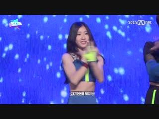 Фанкам 150630 Minor - Truth (Twice) Mnet @ Sixteen (фокус на Ли Черён).