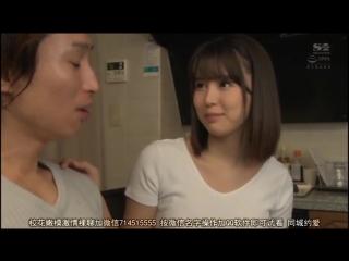 Aoi Tsukasa [PornMir, Японское порно, new Japan Porno Humiliation, Married Woman, Rape, Cuckold]