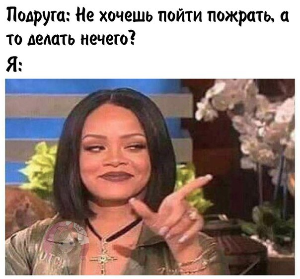 Таня Слива Время Сети Вк