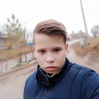 Литвин Костя