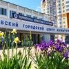 МБУК Орловский городской центр культуры