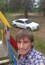 Личный фотоальбом Булата Михайловича