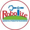 Школа робототехники Robotize (Роботейз) Брянск