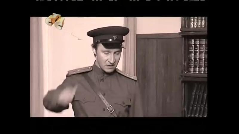 6 кадров Сталин и Ясновидящий mp4
