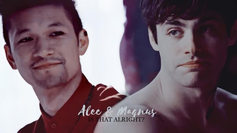Alec and Magnus ○ Is That Altright ○ Coldrequiem