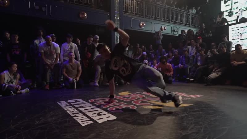 Red Bull BC One Cypher Philadelphia 2019 ¦ Final B Boys Dosu vs Supajosh