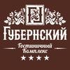Гостиничный Комплекс ГУБЕРНСКИЙ I ШЕРЕГЕШ