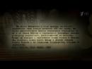 Война и мифы 1 План Ост 2014