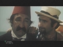 Багдасар разводится с женой (1977)