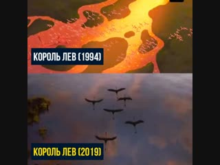 Король Лев: тогда и сейчас