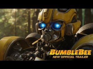 Бамблби | Bumblebee | Трейлер