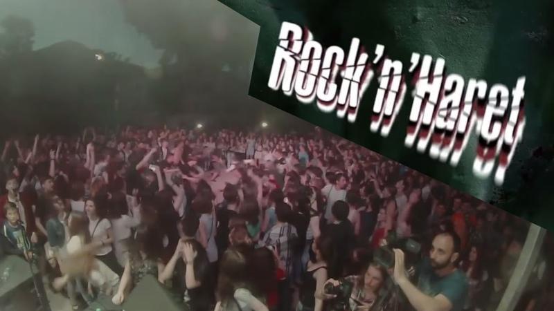 Harmasar Vaslui 1475 LIVE @Rock'n'Haret