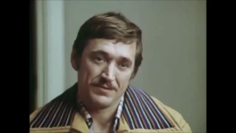 Из к ф Выгодный контракт 1980 г