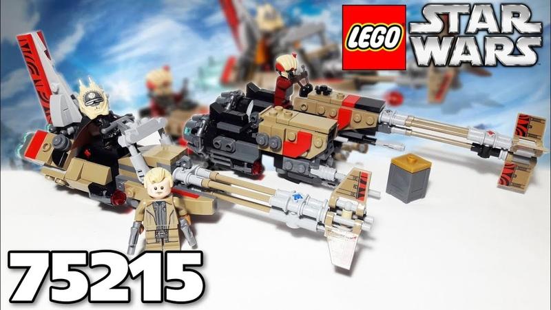 Обзор LEGO Star Wars 75215 - Cloud-Rider Swoop Bikes (Свуп-байки Облачных райдеров)
