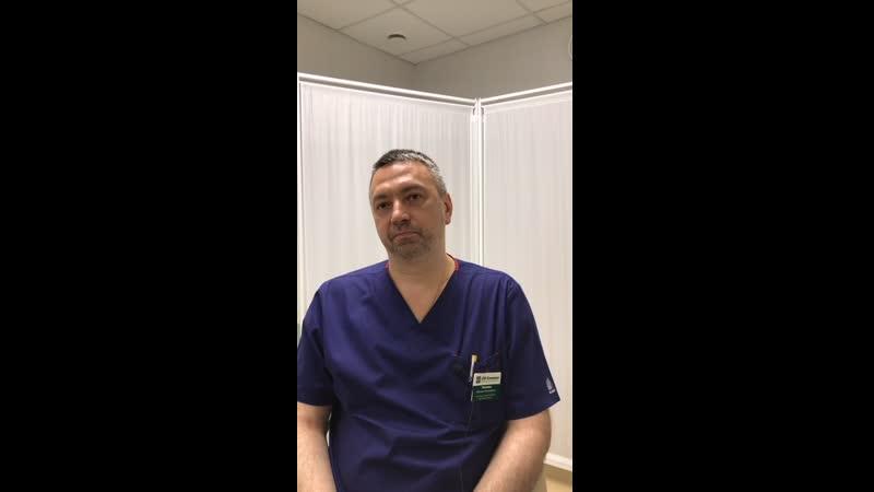 Прямой эфир Тихонюк М.А. о лечении геморроя
