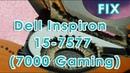 Ноутбук Dell Inspiron 15 7577 (7000 Gaming) перегревается, выключается (чистка системы охлаждения)