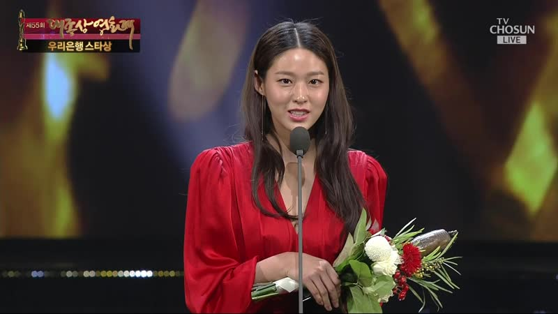 181022 Seolhyun won the 'Woori Bank Star Award' The 55th Daejong Film Awards