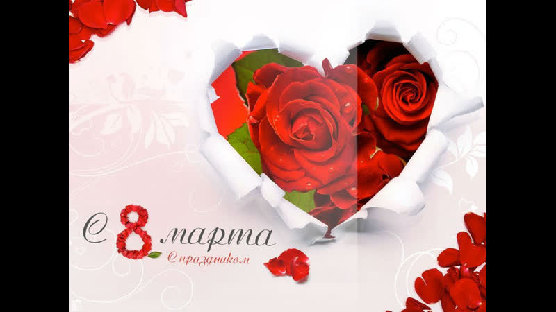 Поздравляю вас дорогие и любимые девушки Ичалковского района
