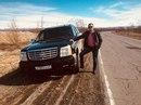 Личный фотоальбом Георгия Давыдова