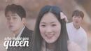 Kijoon x yeseo x woojoo ◦ who made you queen