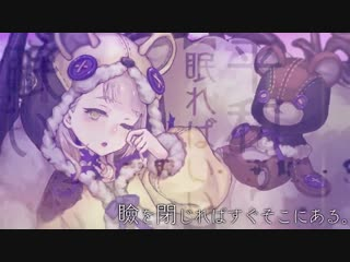 Sinoalice - briar rose / lazy bear pv