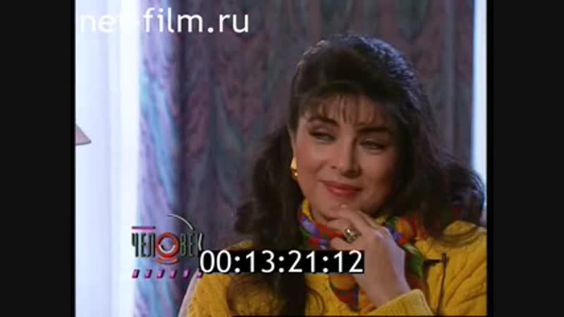 Человек недели 1 й канал Останкино 18 03 1994 Виктория Руффо