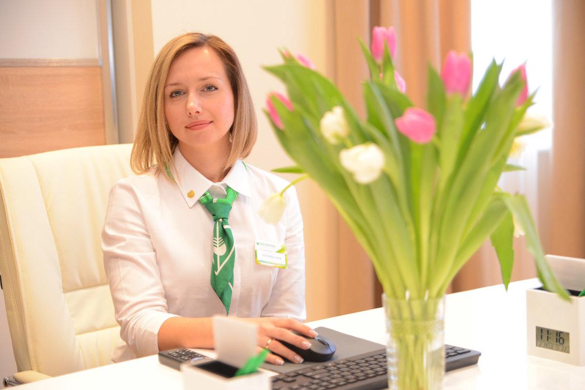 фото красивых сотрудниц сбербанка букву, которой начинается