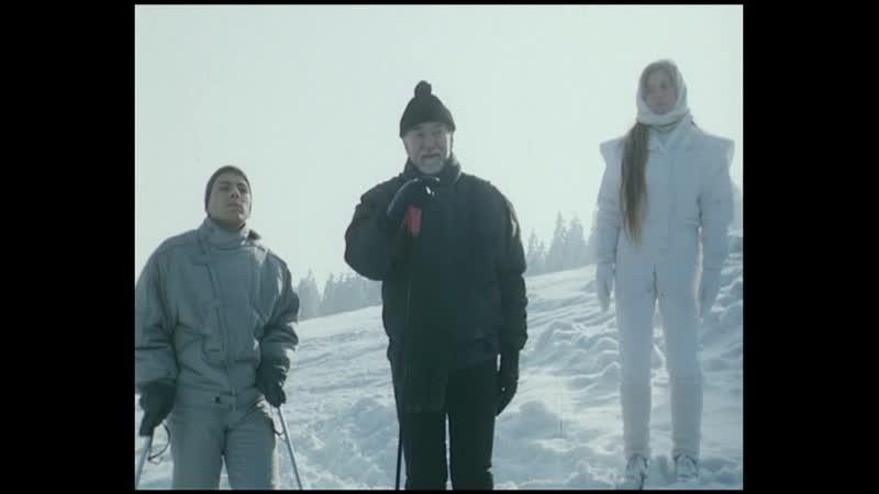 Турбаза Волчья Vlci bouda 1986 720 закадр Релиз duborig