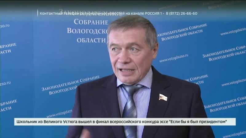 Комментарий Виктора Леухина по итогам правительственного часа