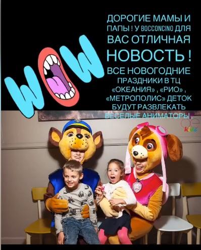 Ресторан, пиццерия «BOCCONCINO» - Вконтакте