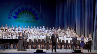Торжественная церемония открытия II Северного культурного форума