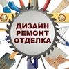 """MR-GROUP"" РЕМОНТ КВАРТИР В НОВОСИБИРСКЕ"