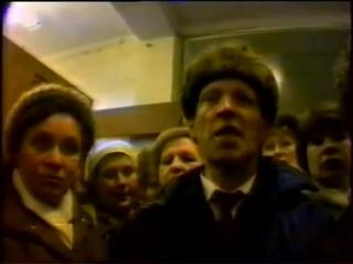 Внутренняя диверсия против населения СССР: Товарный дефицит (видеохроника 1989-91г.)